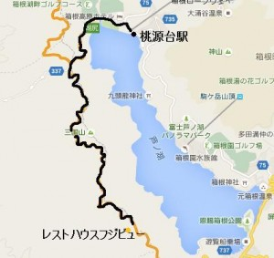 tougendai fujiview map